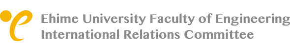 Ehime University Facullty of Engineering International Relations Committee